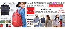 Anello Biggest Sales