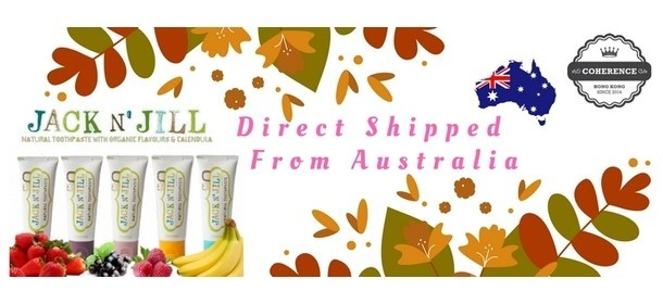 Organic Toothpaste/Jack N Jill/NATURAL CALENDULA Toothpaste (Certified Organic) Made in Australia
