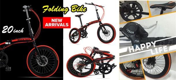 2016 Latest Design Folding Bicycle