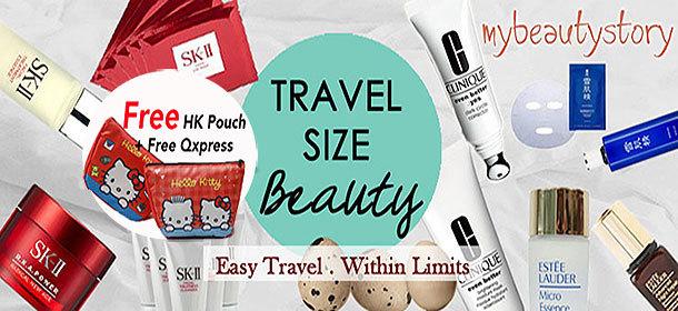 Travel Size Beauty