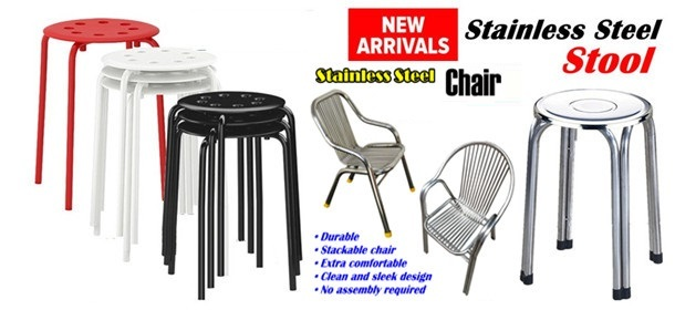 Candy Colour & Stainless Steel Stool