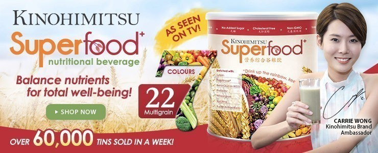 Launch of SuperFood+