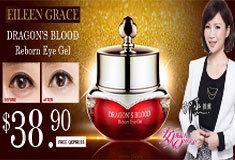 Dragon Blood For Eye Treatment