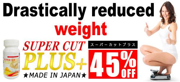 ★Super Cut Plus+