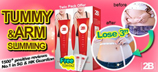★Flash Sale★Patented Slimming Formula★Lose 3 inches easily