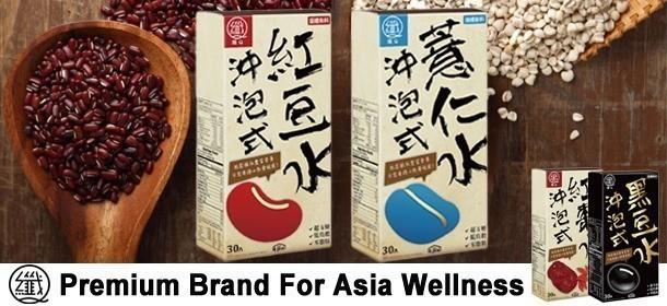 Premium Brand For Asia Wellness