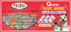 Sole distributor of PRIMAL on Qoo10 (the ONLY place ISLAND_WIDE where u can get PRIMAL below cost pr
