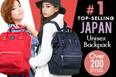 No 1 Original Japan ANELLO BACKPACK!