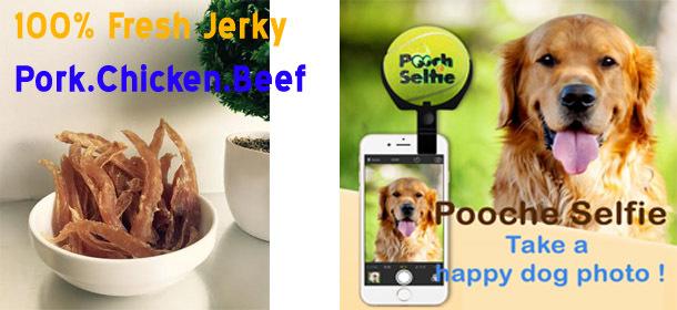 Dog Jerky