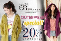 20% Off Storewide OBDesign!
