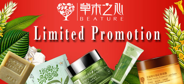 Beature Limited Promotion