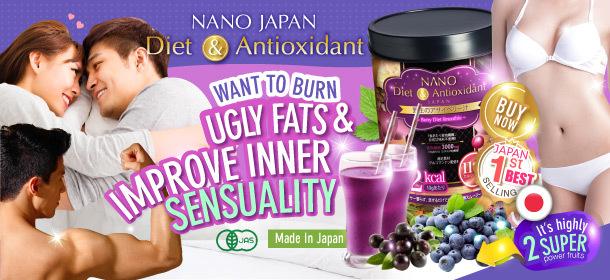 Nano Japan Diet Antioxidant Smoothie