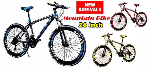 NEW 26 inch Mountain Bike