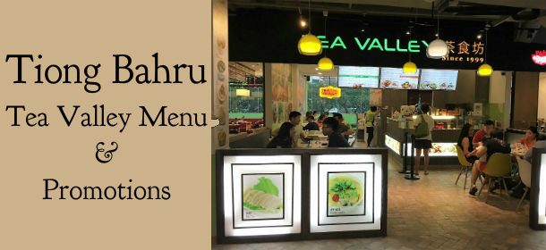 Tiong Bahru Tea Valley