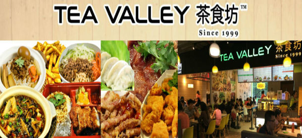 Tea Valley Brandmon Special