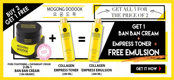 Korea's Hottest Ban Ban Cream!