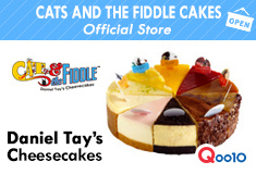 Cats and the Fiddle Cakes