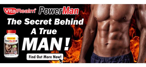 The Secret Behind A True Man!