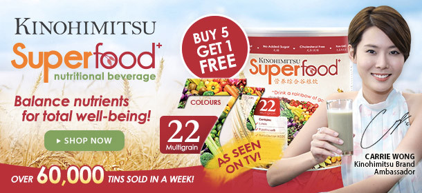 SuperFood+ Drink Up the Rainbow Today!