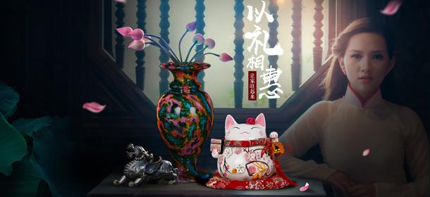 Japan plutus cat