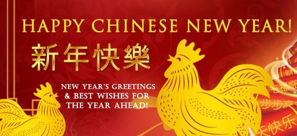 Gracious Treasure Chinese New Year Special