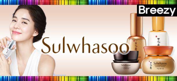 Sulwhasoo Launching Sale