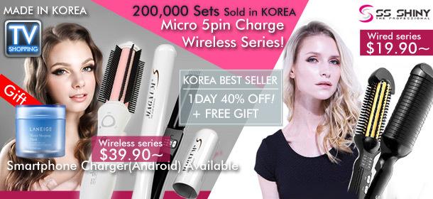 Wireless Hair Styler Series