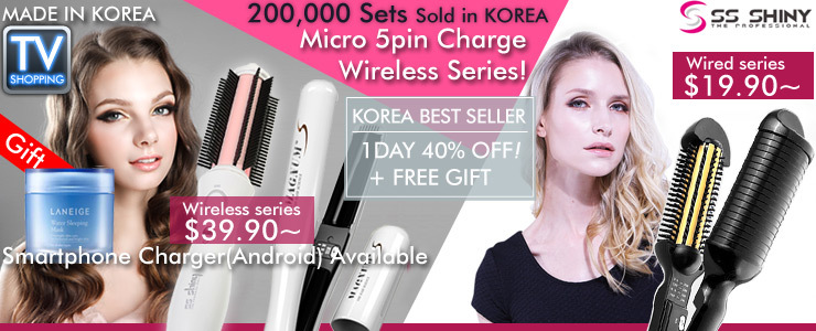 Wireless Hair Styler Series