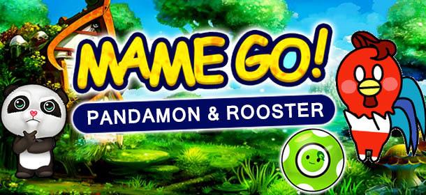 Pandamon Brandmon Special