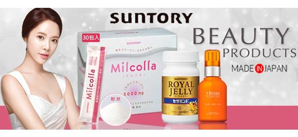 Price Slash! Suntory Milcolla Collagen!