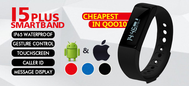 Smartband / Smartwatch