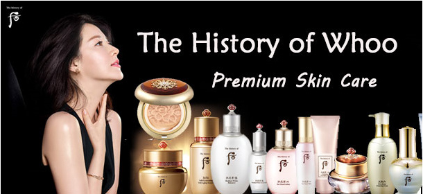 The History of Whoo Korean Royal Court's Cosmetics
