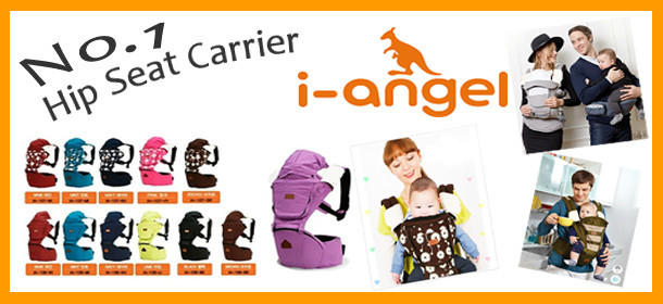 I-Angel Light Weight Hip Seat Baby Carrier