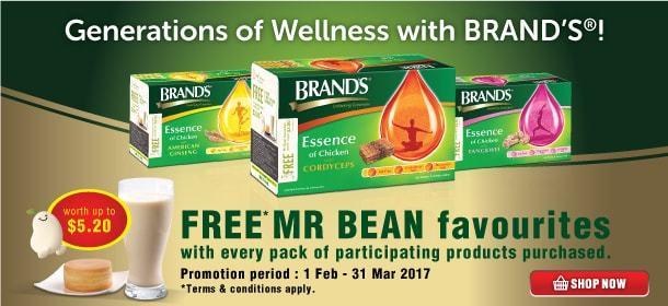 BRAND'S BHR Mr Bean Promotion