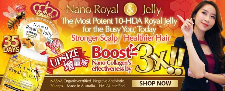 Nano Japan Royal Jelly