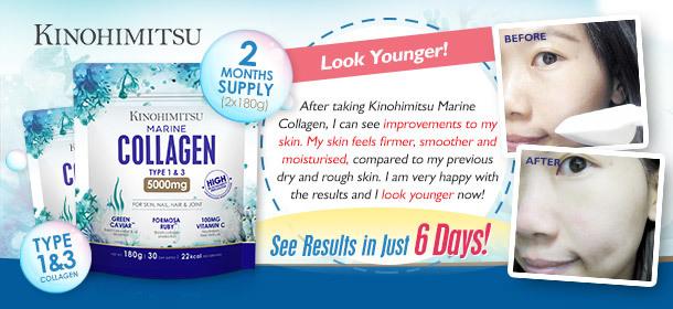 [NEW!] Kinohimitsu Marine Collagen Powder 5000mg