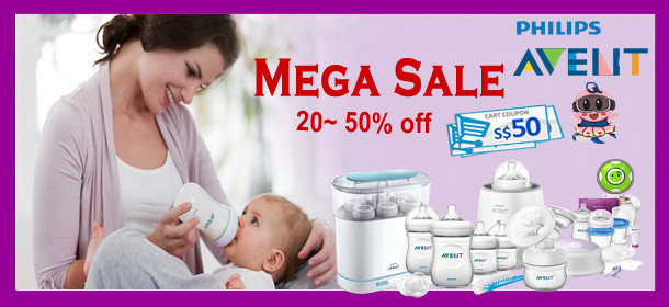 Philips Avent Baby Breast Feeding