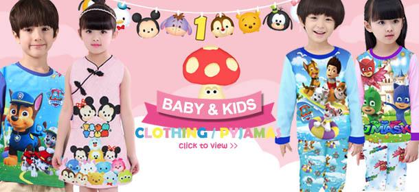 BABY/CHILDREN-CLOTHING