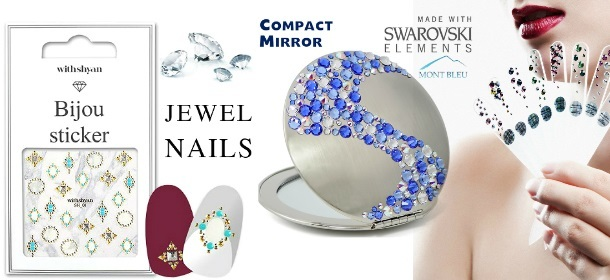 SWAROVSKI And Jewels Beauty
