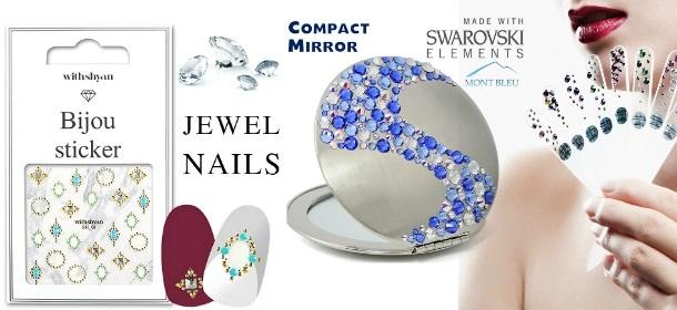 Jewels And Swarovski Beauty Tools