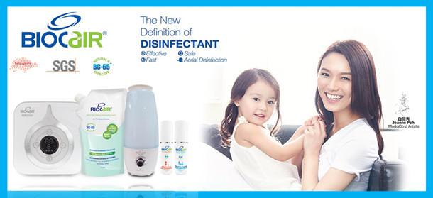 BioCair ® BC-65 Aerial Disinfection Ultimate Bundle