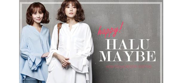 [HALUMAYBE] ★SPRING SALE★