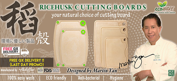 ecoWARE Ricehusk Cutting Board PROMO