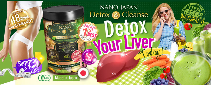 Nano Japan Detox Cleanse Smoothie