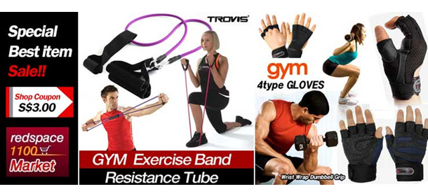 GYM Gloves!! Exercise Band!