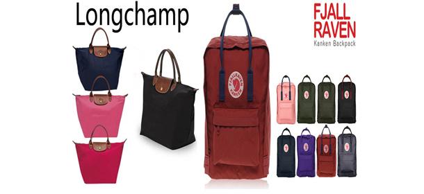 100% Authentic Longchamp Kanken bags.fake 100%refund