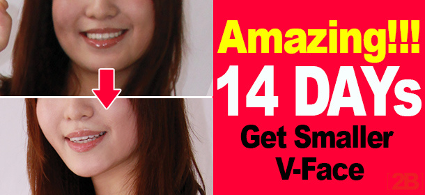 ★Patented Lifting Formula★Get a smaller face