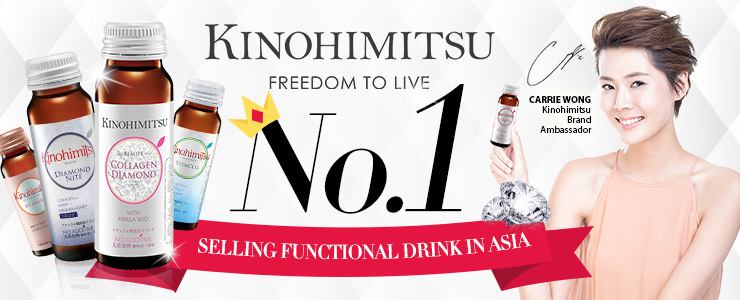 Kinohimitsu NO.1 Selling Collagen in Asia - 100% Natural, Hormones/Additives Free!