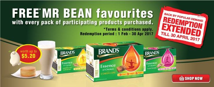 BRAND'S BHR Mr Bean Promotion