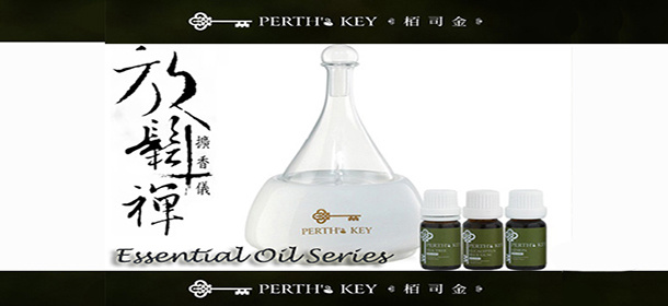 Perth's Key Essential Oil Range